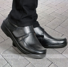 کفش طبی دکتر شول طرح ارنل